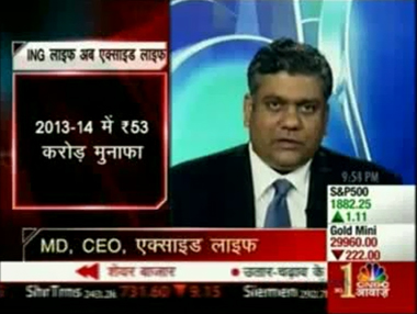 Watch MD & CEO Mr.Kshitij Jain in an exclusive-CNBC Awaaz