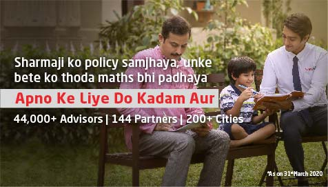 Best Life Insurance Policy & Plans in India | Exide Life ...