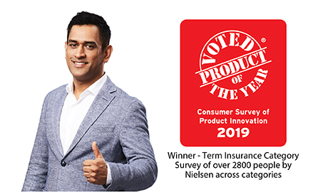 Term Insurance Product of the year 2019